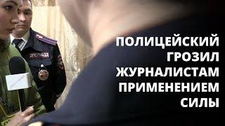 Выборы 2018. Журналистам запрещали перемещаться по участку
