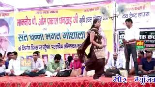 দারুন পাঞ্জাবি গান