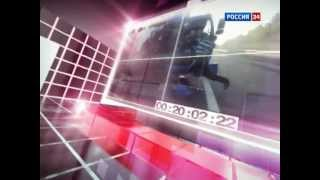 """""""24 кадра"""" 08.12.2012"""