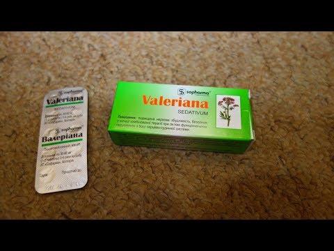 Валериана таблетки польза -нервы, сердце, сосуды.Какая лучше? Почему корень валерианы не успокаивает
