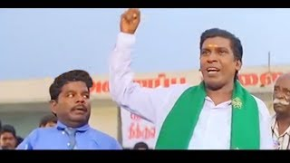 சோகம் மறந்து வாய் விட்டு சிரிக்க இந்த காமெடியை பார்த்து மகிழுங்கள் ||Vadivelu Comedy || Best Comedy
