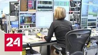 Видео: Государство предлагает россиянам вкладываться в облигации