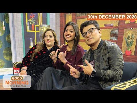 Good Morning With Dr Ejaz Waris 30 December 2020 | Kohenoor News Pakistan