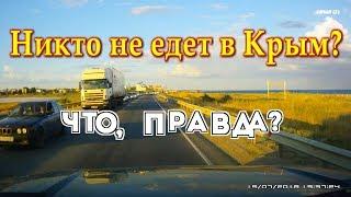 — Шеф, всё пропало! В Крым едут туристы! Не смотря ни на что...