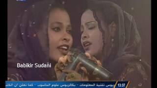 تحميل اغاني التومات إيمان وأماني حرام عود MP3