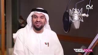 ديو حسين الجسمي ومروان خوري تحميل MP3