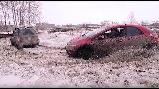 Сivic 5D ВАЛИТ ! по грязи и снегу