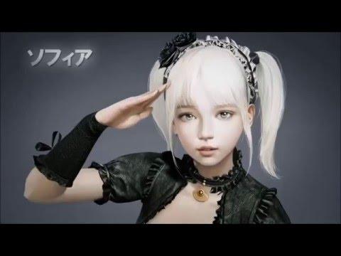 スペシャルフォース2(SF2)の動画サムネイル