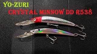 Воблер yo-zuri crystal 3d minnow deep diver