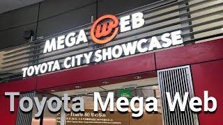 Mega Web, el lado divertido de Toyota en Tokio | Autocosmos