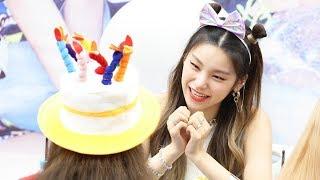 190825 있지(ITZY) 생일축하노래 불러주는 예지 YEJI (Happy birthday to you) [코엑스팬사인회] 4K 직캠 by 비몽