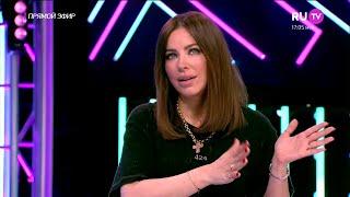 Ани Лорак гость на канале RU.TV (эфир 16.03.2020)