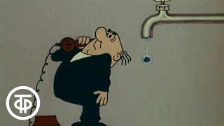 """Капля"" | Мультфильмы для взрослых (1982)"