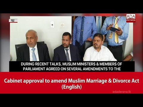 Cabinet approval to amend Muslim Marriage & Divorce Act (English)