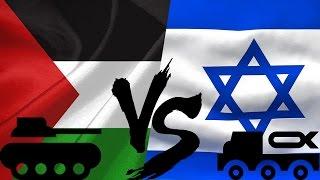 Израиль VS Палестина | Противостояние