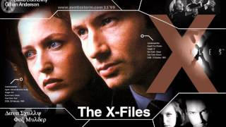 Dj Dado - X - Files - (Paranormal Activity Mix)
