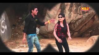 Tu Aandi Jaandi Rahya Kar | New DJ Love Song Video 2015 | Aashiq Permanent | NDJ MUSIC