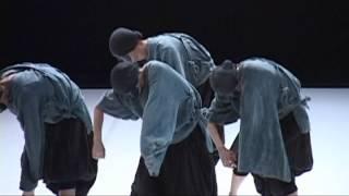 Tao Dance Theatre