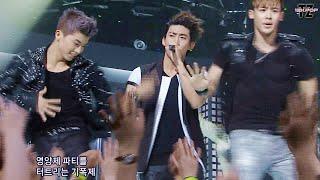 2PM(투피엠) - HANDS UP 핸즈업 Compilation~!!