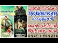 Best two movie downloading websites|Download HD quality movies within a minute