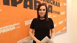 Интервью:Анастасия Даугуле рассказала  о личной жизни