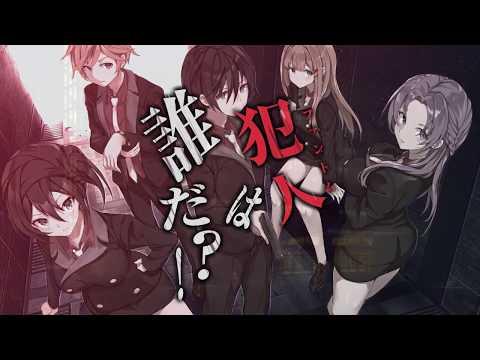 Bloody Chronicles PV thumbnail
