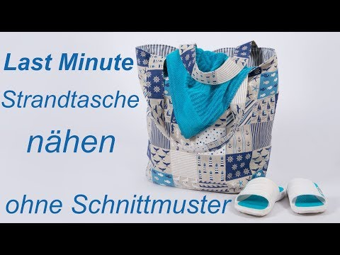 Tasche nähen: Strandtasche / Handtasche Nähanleitung ohne Schnittmuster
