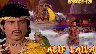 ALIF LAILA # अलिफ़ लैला #  सुपरहिट हिन्दी टीवी सीरियल  # धाराबाहिक -128#