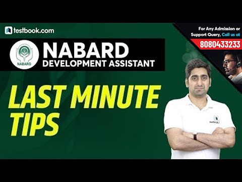 Last Minute Tips for NABARD Development Assistant 2019 Exam   NABARD Admit Card 2019   Nitin Sir