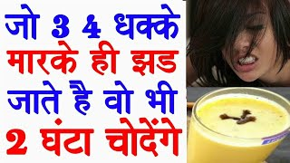 Health Home Remedies How To Improve Health and Avoid Medicine