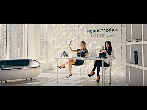 Видеообзор Calltouch