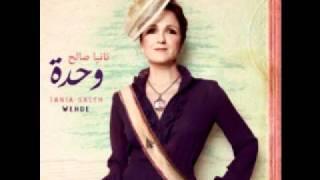 تحميل اغاني Tania Saleh - Ma Elna Shi MP3