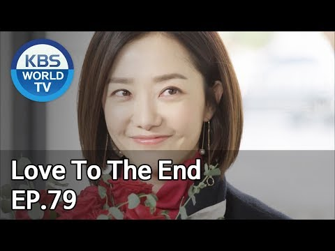 Love To The End | 끝까지 사랑 EP.79 [SUB: ENG, CHN/2018.12.03]