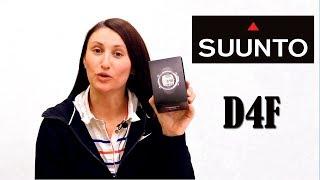 Подводный компьютер Suunto D4f от компании МагазинCalipso dive shop - видео