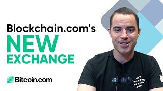 Blockchain.com launches the PIT