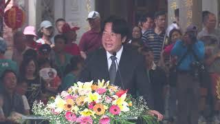 2018年8月26日行政院長賴清德出席「2018義民祭開幕式」