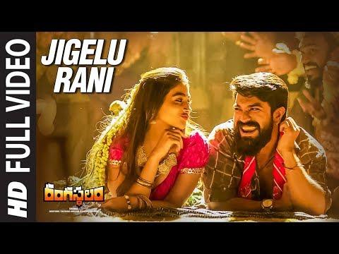 Download Jigelu Rani Full Video Song | Rangasthalam Video Songs | Ram Charan, Pooja Hegde HD Mp4 3GP Video and MP3