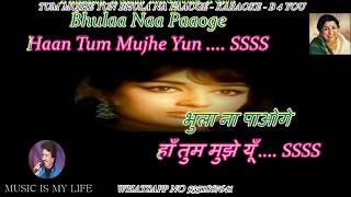 Tum Mujhe Yun Bhula Na Paoge (Lata Ji) Karaoke With
