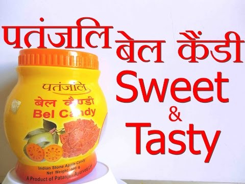 , title : 'Patanjali Bel Candy Use and Benefits | in Hindi [पतंजलि बेल कैंडी]'