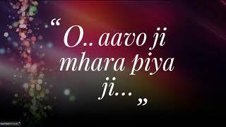 Padmaavat Ghoomar Lyrics - YouTube