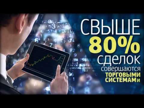 Стратегий бинарных опционов видео