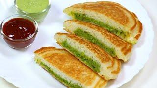 सूजी और हरे मटर का झटपट नाश्ता कम तेल में | Sooji Nasta | Healthy Breakfast | KabitasKitchen