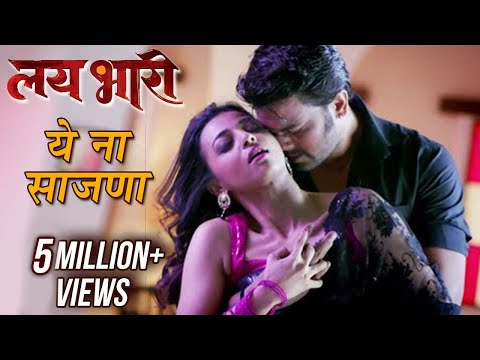 ये ना साजना   Ye Na Sajana   Romantic Video Song   Lai Bhaari   Sharad Kelkar, Radhika Apte
