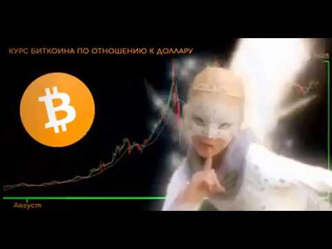 Как заработать на биткоинах методика