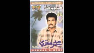 Akkhyun Khe Jhalyo Moun By Sarmad Sindhi.FLV