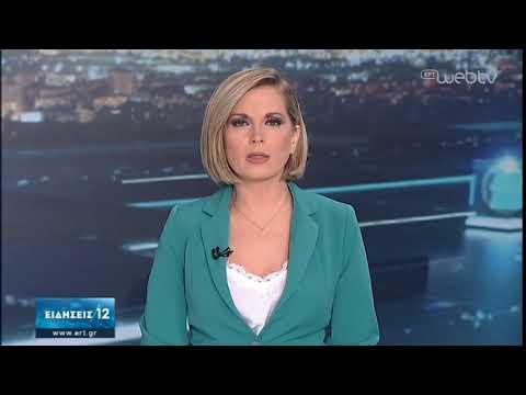 Παναθηναϊκός | Τέλος ο Γιώργος Δώνης με τη λήξη της σεζόν | 30/05/2020 | ΕΡΤ