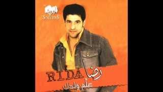 تحميل اغاني رضا - عزني | Rida - Aazni MP3