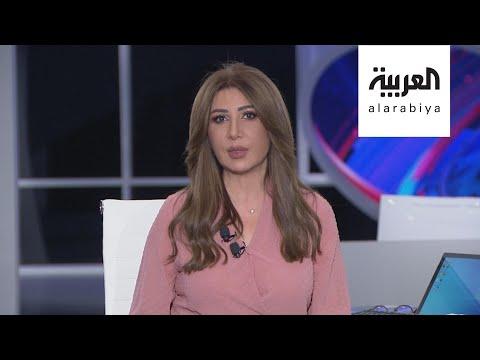 العرب اليوم - شاهد: إعلان محبط من