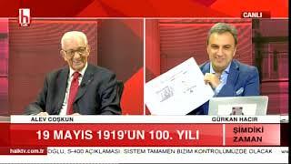 Kuvayı Milliye ne zaman başladı? / Gürkan Hacır ile Şimdiki Zaman / 1. Bölüm- 18.05.2019