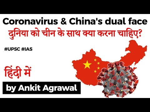 Coronavirus outbreak and China's dual face, How the world should deal with China? #UPSC2020 #IAS